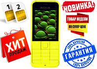Новая Nokia 220, 2 sim, FM радио, bluetooth