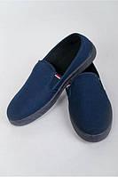Мужские синие  мокасины 43 РМ6155