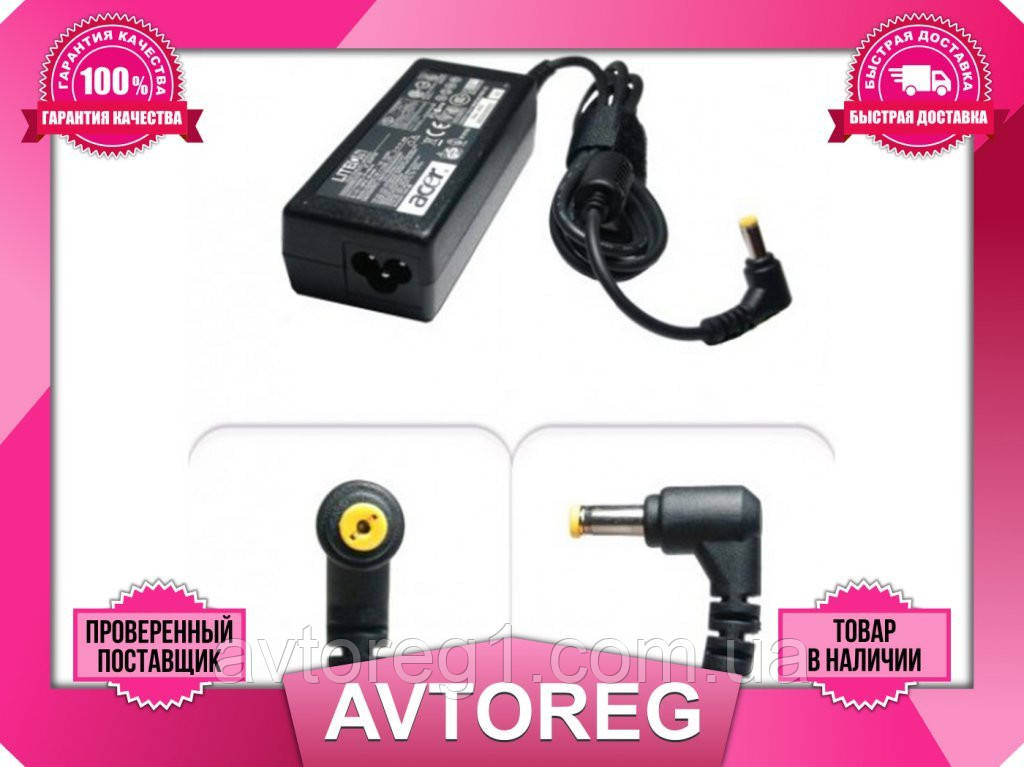 Блок питания19V 2.1A 40W 5.5*1.7 для Acer TRAVELMATE TMP246-M-598B,TMP256-M-39NG,B113