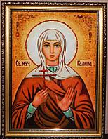 Икона из янтаря Святая мученица Галина