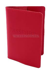Кожаная обложка для паспорта ST, красная