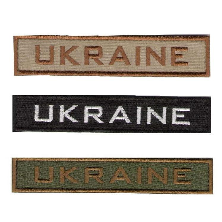 Нашивка UKRAINE 130х25мм