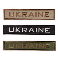 Нашивка UKRAINE 130х25мм, фото 1