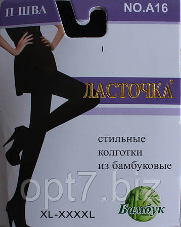 Женские махровые колготки «Ласточка» L-4XL, фото 2