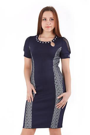 Платье Повседневное №9697