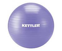 Гимнастический мяч 75см Kettler (7350-132)