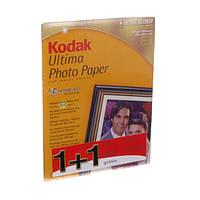 Фотобумага Kodak Ultima Глянцевая 270г/м кв, А4, 15л (3903796)