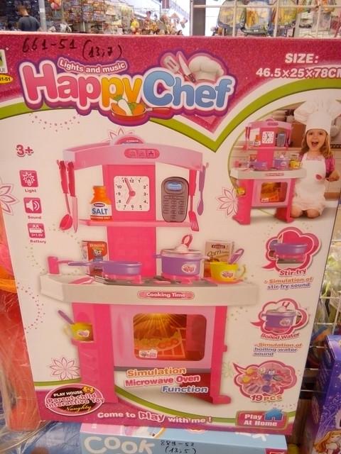 Трюмо и кухни,детские супермаркеты