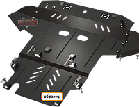 Защита двигателя Kia Ceed c 2016- ✓ V-1,6i; 1,6CRDI ✓дизель ✓c бесплатной доставкой