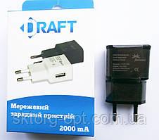 Сетевое зарядное устройство Draft NC-20 - USB 2000mA