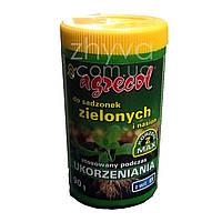 Укорінювач-добриво для зелених саджанців та насіння Agrecol 90 гр / Укоренитель для зеленых растений и семян