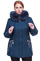 Женская зимняя куртка Мальта с натуральным мехом 48-64 рр