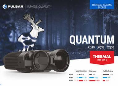 Тепловизоры Pulsar серии XQ уже в продаже