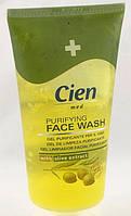 Гель для умывания лица Cien
