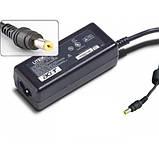 Блок питания 19V 1,58A 30Wдля ноутбука Acer Aspire One Series: AOA150-1485-1359-1068-1483-1137-1141-1588-1834 , фото 2