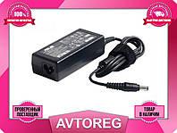 Зарядное устройство ASUS 19V 3.42A 65W (5.5x2.5) W1000G, W1000Ga, W1000Gc