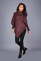 Теплое вязаное пончо модного цвета манжеты с отворотом
