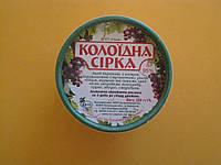 Коллоидная сера для овощей и растений 250гр. S-95%