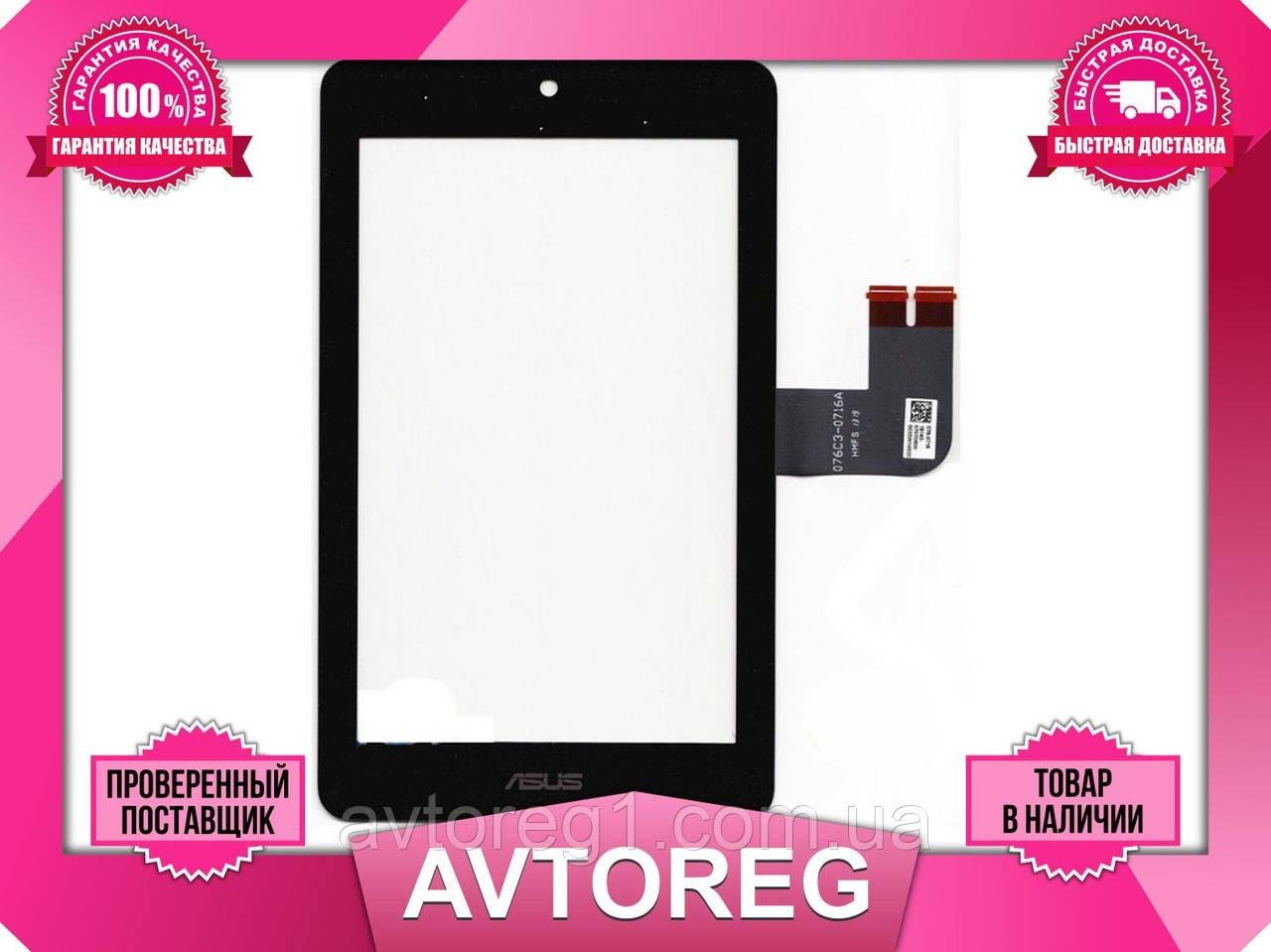 Touch Asus MeMo Pad HD 7 ME173X p/n 5484L FPC-1