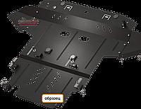 Защита двигателя Nissan X-Trail III с 2014- ✓ V-2,0i; 2,5; ✓ АКПП✓Вариатор ✓  c бесплатной доставкой
