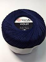 Пряжа Violet - цвет темно-синий