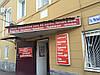 """Фото салона """"Абсолют""""на ул.Куликовской 2"""