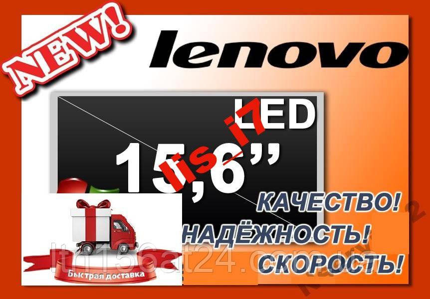 Матрица для ноутбуков Lenovo G580  led  LP156WH4 (N!)