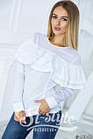 Модная белая блузка с рюшиками и длинным рукавом. Арт-01002/73