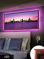 Картина с подсветкой на светодиодах, Фиолетовый пейзаж