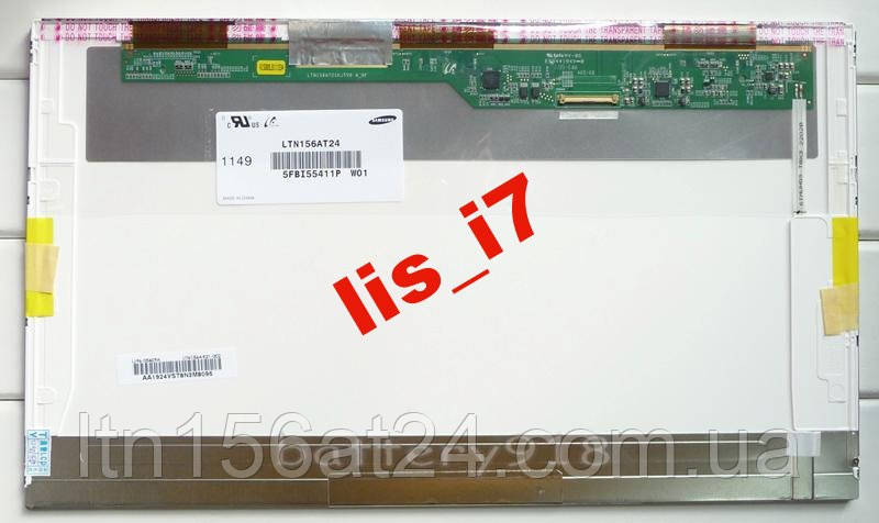 Матрица 15.6 Led ACER ASPIRE E1-531 SERIES (G)