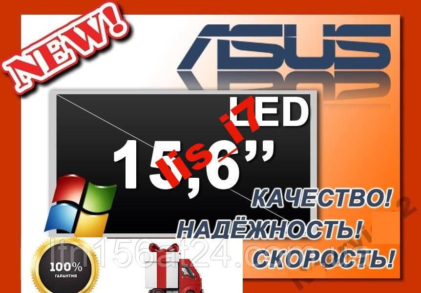 HD Матрица для ноутбуков ASUS X52, X53, X54 Led 15.6