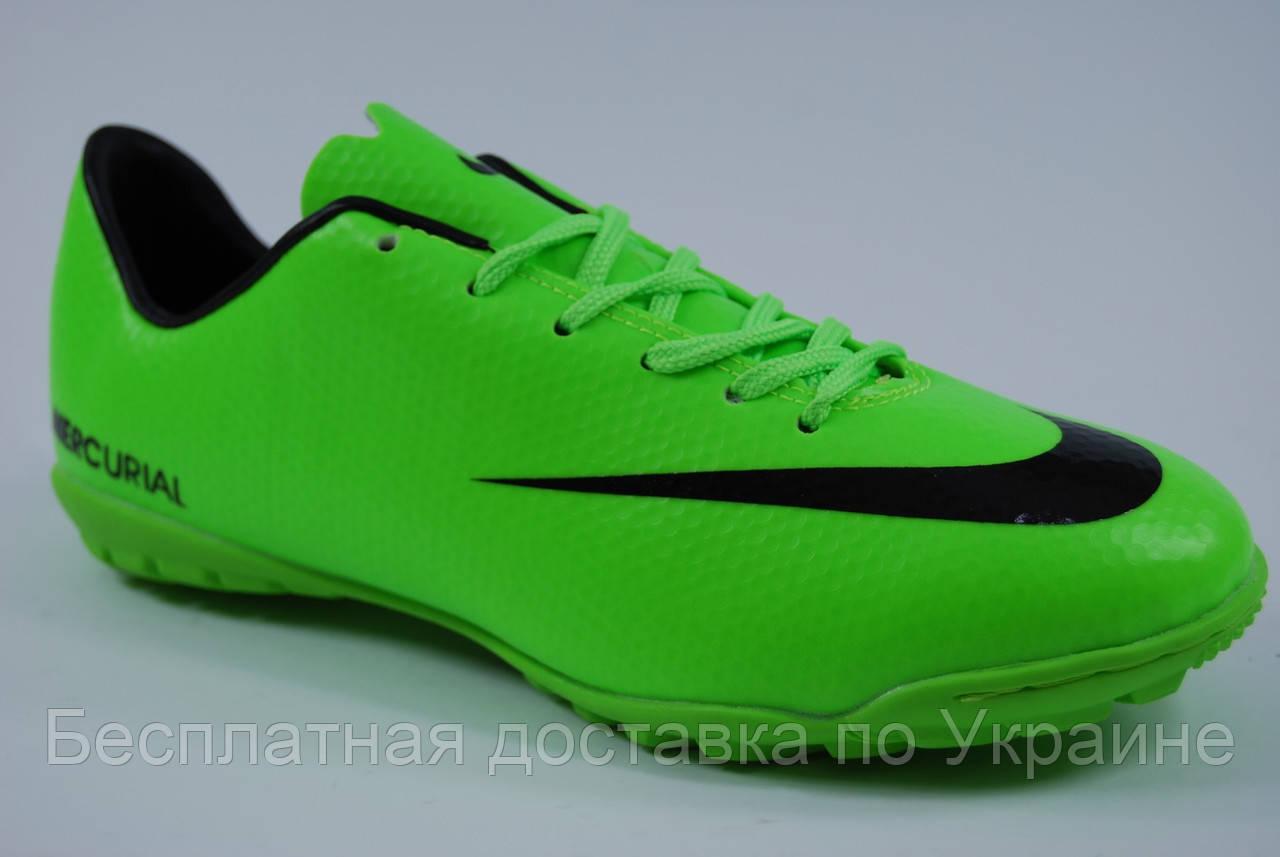 Мужские бутсы Nike Air Mercurial , цена 785 грн., купить Київ — Prom ... 89bbadd75db