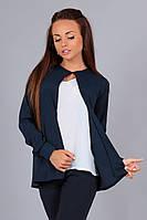 Модная блузка (белая майка+ темно-синяя накидка) с длинным рукавом. Арт-01004/73