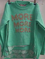 Кофта вязка для девочки 5-8 лет (Onay)