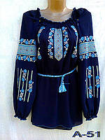 Стильная женская вышиванка с Украинским орнаментом.