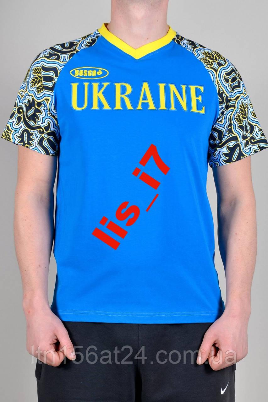 Футболка Bosco Sport Украина цвет синий Оригинал