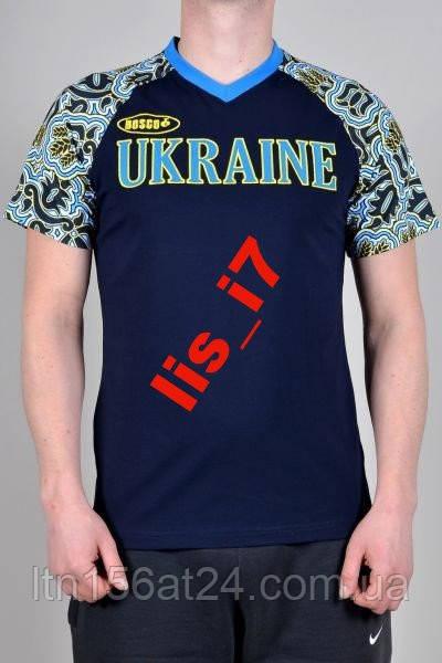 Ukraine Футболка Bosco Sport Украина цвет темный Оригинал