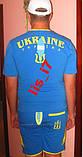 Футболка Bosco Sport Боско Спорт Украина  оригинал размер L и  xxxl Других размеров нет, фото 3