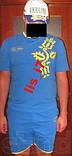 Футболка Bosco Sport Боско Спорт Украина  оригинал размер L и  xxxl Других размеров нет, фото 4