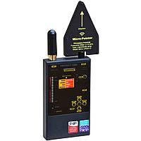 Профессиональный детектор жучков для поиска аналоговых и цифровых жучков PROTECT 1206i