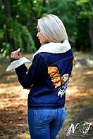 Куртка джинсовая тёплая Хит сезона