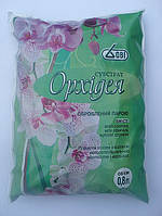Субстрат для орхидеи 0,8л