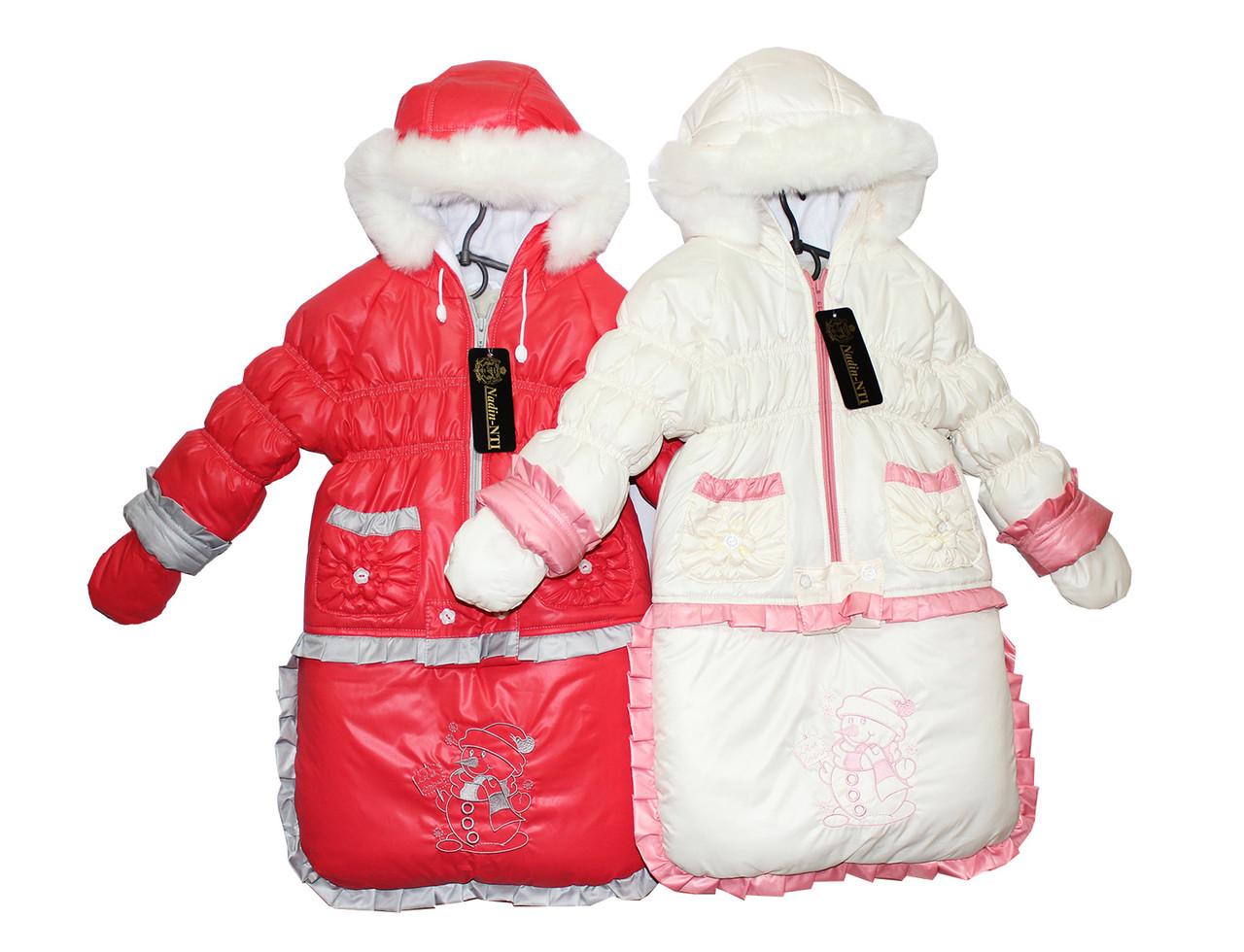 Комбінезон дитячий - трансформер на хутрі для дівчинки. Сніговик