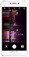 Бронированная защитная пленка для Meizu U10, фото 1