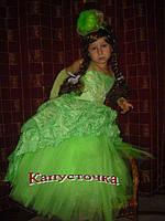 Детское платье Капусточка (Каприз) - прокат, Киев, Троещина