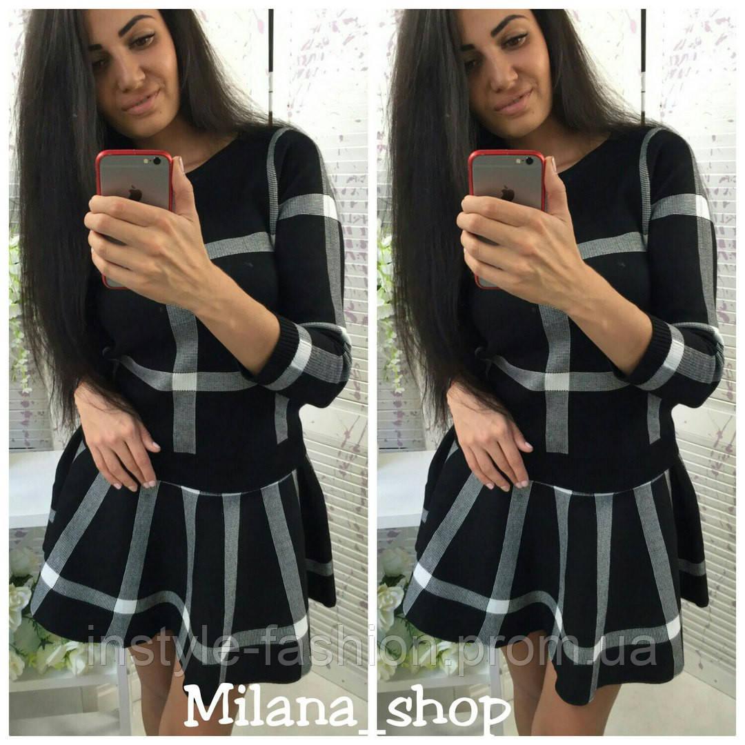 Стильный и модный костюм кофта и юбка-солнце черный