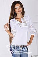 Стильная белая блузка с кружевными вставками и рукавом 3 четверти. Арт-01015/73