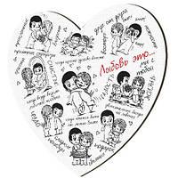 "Панно-сердце ""Words about love"", 36 см"