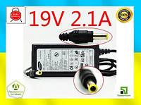 Зарядное устройство Samsung 19V 2.1A 40W (5.5*3.0)