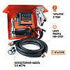 Gamma DC-65 - Мобильная заправочная станция для дизельного топлива с расходомером, 12/24 В, 45/65 л/мин, фото 2